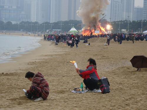 Jeongwol Daeboreum Fire Festival