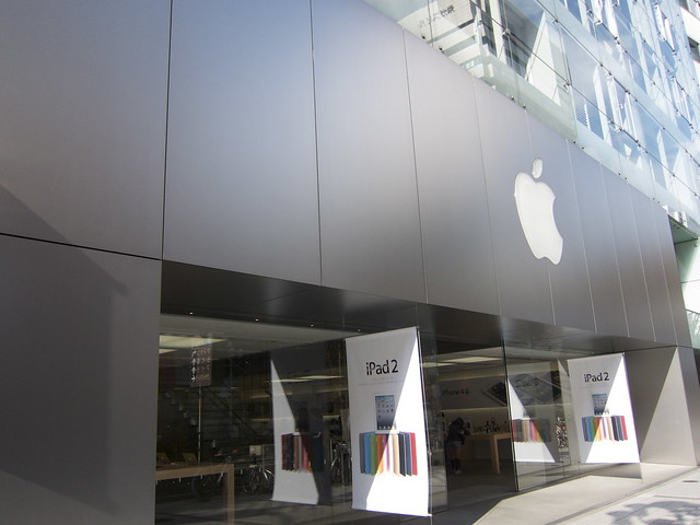 Apple Store Nagoya