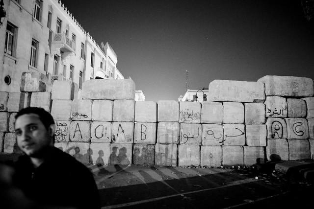 Il muro di Mohammed Mahmoud, foto di Hossam el-arabawy