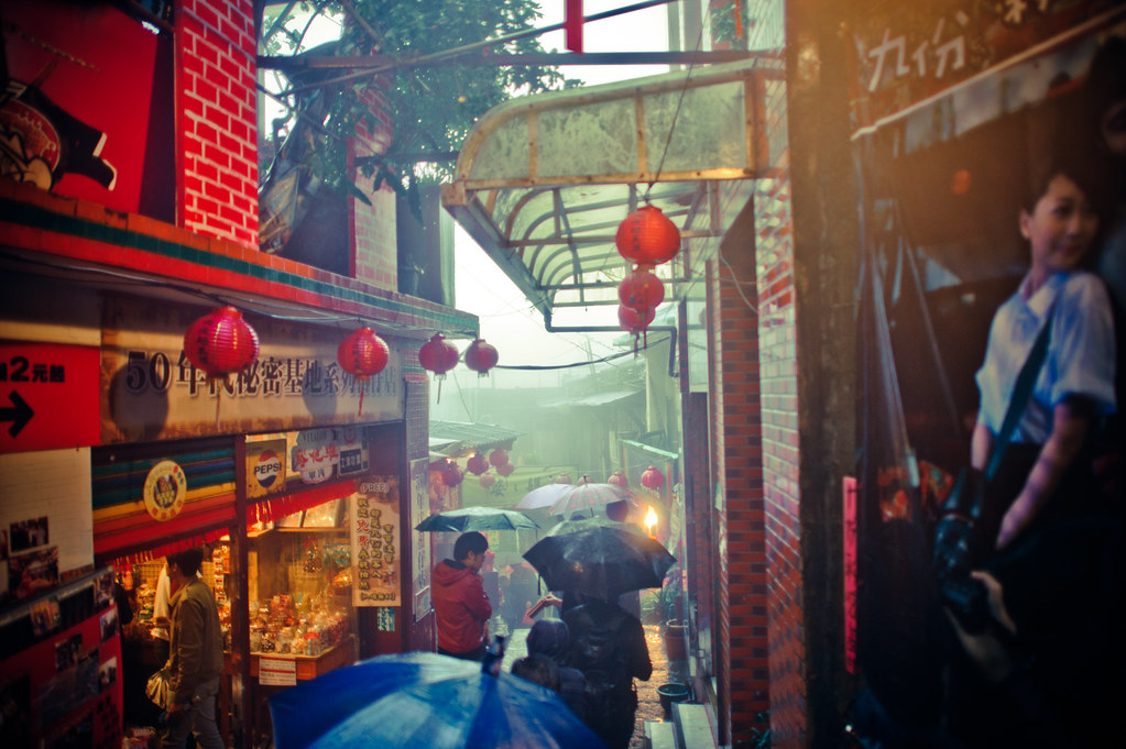 Jiufen rain