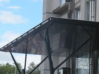 CCC building