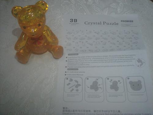 3D水晶立體積木拼圖_小熊5