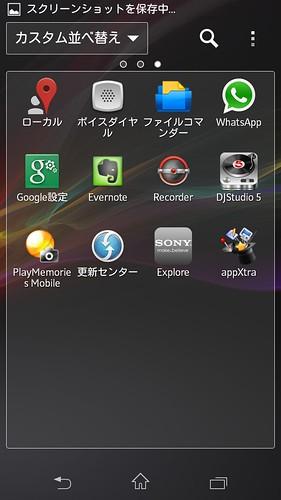 Screenshot_1970-04-14-01-52-47