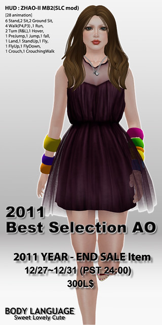 2011 Best Selection AO set