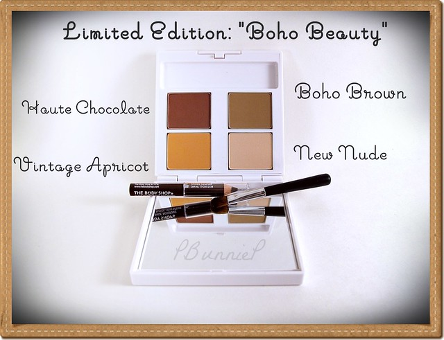 GiveBack Giveaway #1: TBS Palette