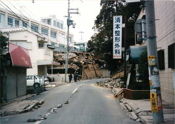 earthquake_19