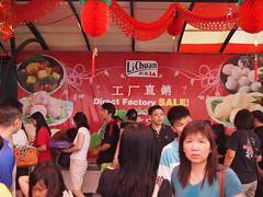 Li Chuan, Woodlands Terrace