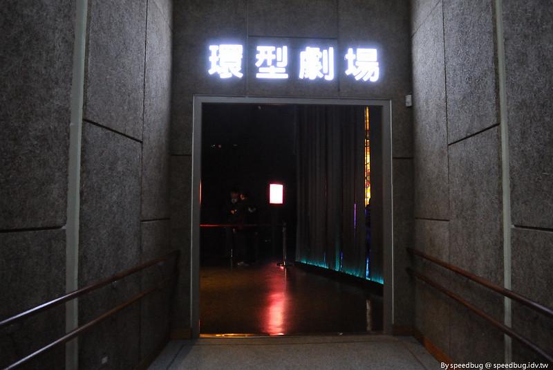 Pavilion of Dreams (91)