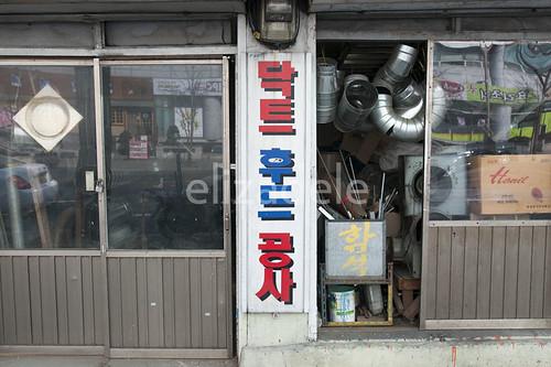 Chungjeongno20web