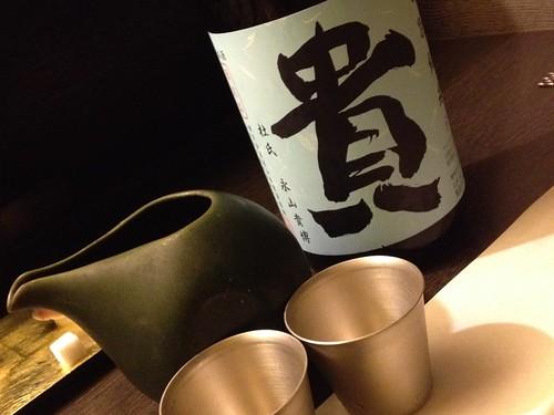 日本酒「貴」。@旬菜おぐら家
