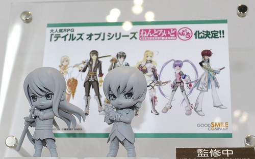 Nendoroid Petit from Tales series