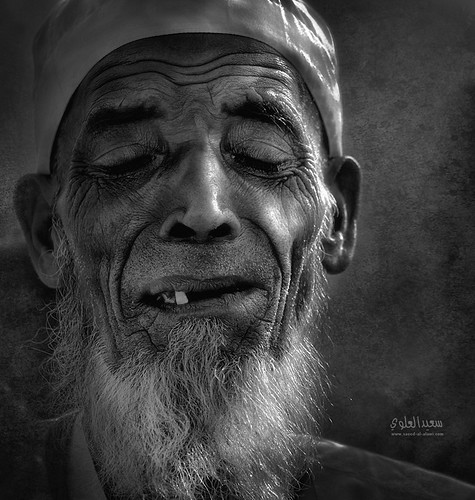 اهات وحرقة by Saeed al alawi