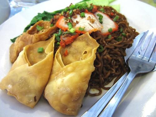 NoodleHouse wanton QQ noodles - dry 1