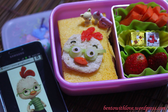 Chicken Little Bento