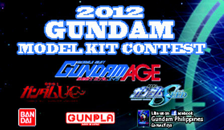 Gundam Model Kit Contest 2012 SM North EDSA GundamPH_2