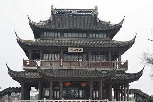 Panmen Gate Scenic Area
