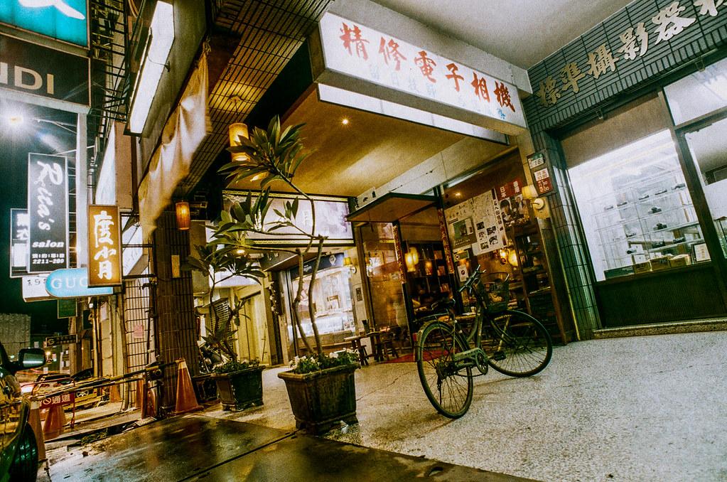 Tu Hsiao Yueh (Slack Season Tan Tsai Noodles)