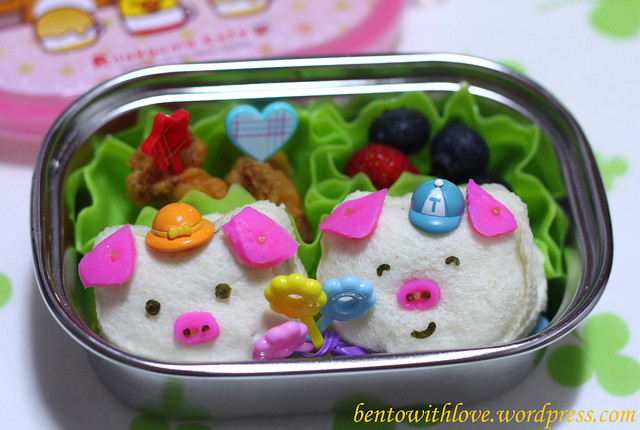 Dating Piggy Bento