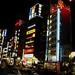Shinjuku by Night, Tokyo