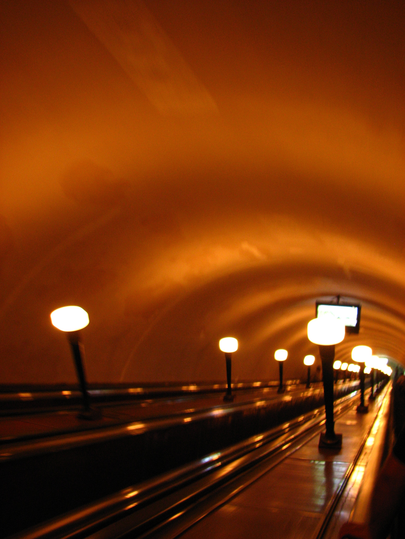 Tbilisi Subway - Republic of Georgia