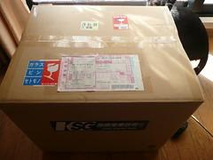 「drobo FS」梱包箱