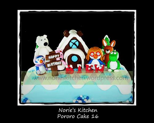 Norie's Kitchen - Pororo Cake 16 by Norie's Kitchen