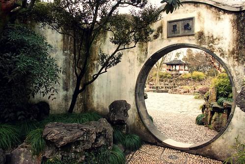 Circleway