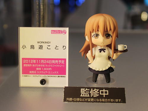 Nendoroid Petit Takanashi Souta: Kotori version (WORKING!!)