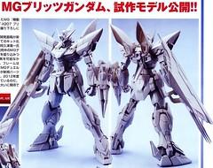 MG 1-100 Blitz Gundam GAT-X207 Prototype Pictures GundamPH (1)