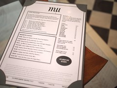 Menu, Mu Parlour, Lorong Mambong, Holland Village