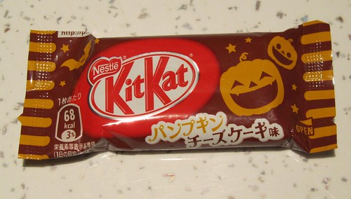 パンプキン・チーズケーキ(Pumpkin Cheesecake) Kit Kat (Japan)
