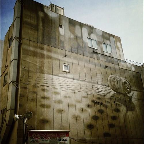 阿倍野で見つけたアートをどうぞ! #iphonography #instagram #iphone4s