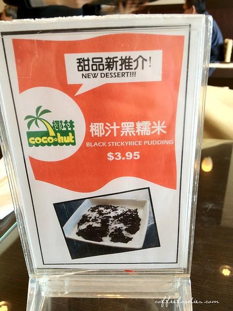 Coco Hut Singapore Restaurant  00003