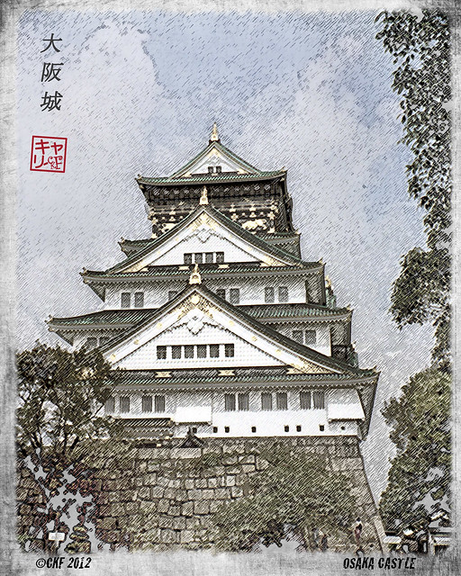 Osaka Castle - Woodblock