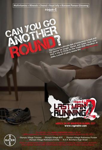 Rogin-E Last Man Running