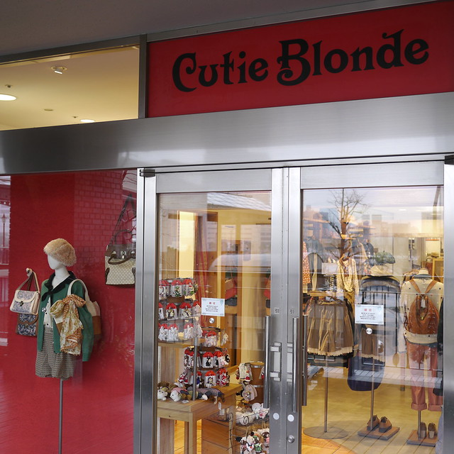Cutie Blonde