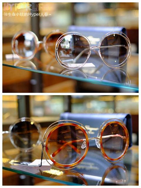 萊亞光學眼鏡 (9)