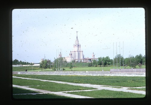 Moscow State University, Moscow, 1969