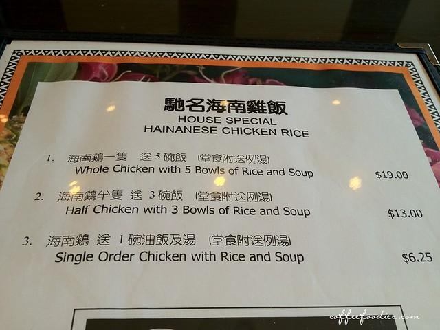 Coco Hut Singapore Restaurant  00005