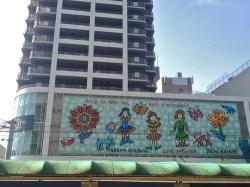 No.11 あべのniniの壁面アート(草間彌生の作品)