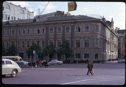 Former Moscow Merchant Bank, Moscow, 1969