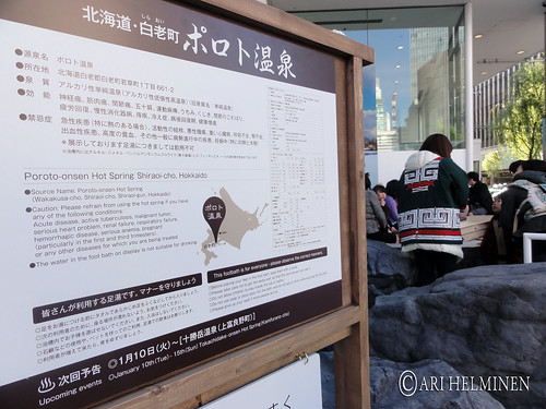 Onsen in Ginza