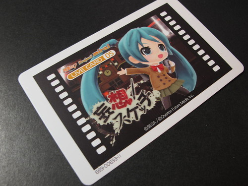 Single AR Live Card
