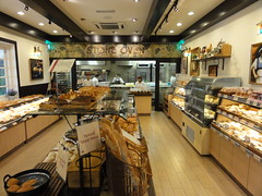 Bakery Section at Levain Boulangerie & Patisserie