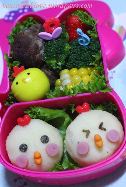 Chicks Bento
