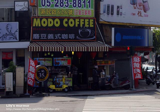 這家在嘉義新民路跟垂楊路交叉口的磨豆咖啡,老闆親切客氣,咖啡好喝又平價!