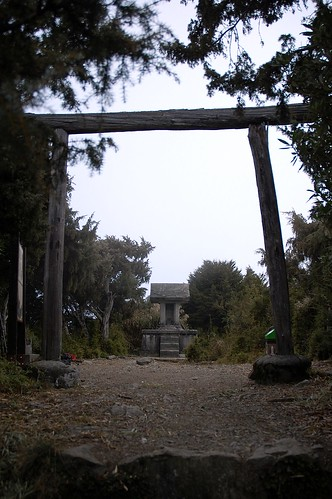 Beidawushan 北大武山
