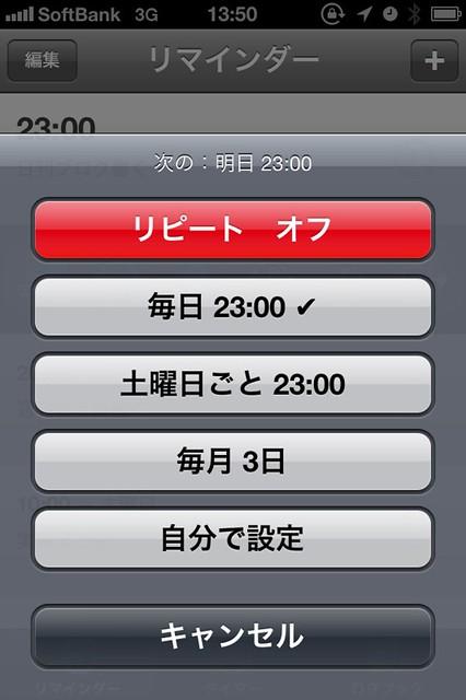 20120303135004