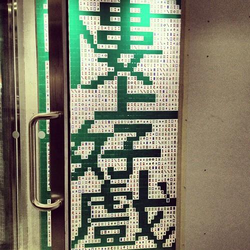 樓上……其實未開。(這可能是香港少有佔地兩層的星巴克!)