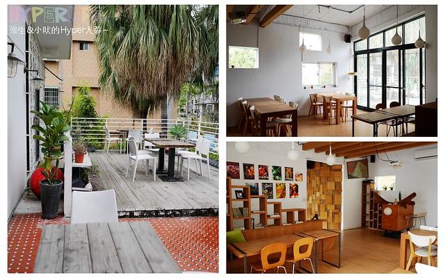 Patio restaurant (22)
